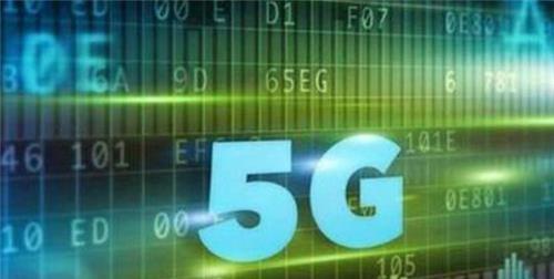 三大运营商联合发布《5G消息白皮书》,5G消息有何不同!